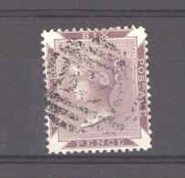 Sierra Leone  -  1876  :  Yv  16  (o)    Filigrane CC - Sierra Leone (...-1960)