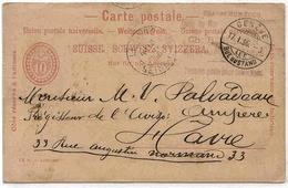 Suisse Entier Stationary Lettre Cover Genève Le Havre Aviso 1896 Vignette Cinderella Exposition - Interi Postali