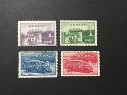 ◆◆◆CHINA 1947 Mobile Post Office And Postal Kiosk Issue  Complete NEW   AA1600 - China