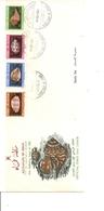 Coquillages ( FDC De Oman De 1982 à Voir) - Conchiglie