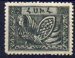 ARMENIE - 106** - BAS RELIEF A ANI - Arménie