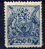 ARMENIE - 109* -ETOILE SOVIETIQUE - Arménie