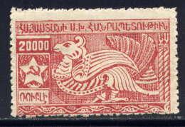 ARMENIE - 116** - BAS RELIEF A AHTAMAR - Arménie