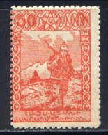 ARMENIE - 107* - SOLDAT ARMENIEN - Arménie