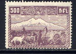 ARMENIE - 110** - MONT ARARAT - Arménie