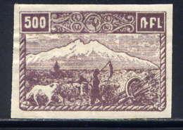ARMENIE - 110a** - MONT ARARAT - Arménie