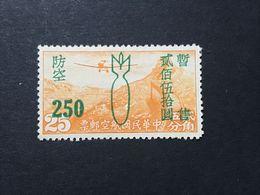 ◆◆◆CHINA  1945   Anti-Air-Raid Overprints  $250 .on 25C  NEW   AA1607 - 1943-45 Shanghai & Nanjing