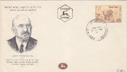 C FDC De L'Entier 15m Ouverture De La Poste D'état (dromadaires), Rehovot Le 27 11 1949 - FDC