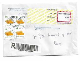 Macedonia Pumpkin Stamps - Macedonia