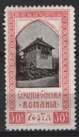Romania 1906 Unif.201 **/MNH VF/F - Ungebraucht