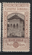 Romania 1906 Unif.204 **/MNH VF/F - Ungebraucht