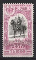 Romania 1906 Unif.205 **/MNH VF/F - Ungebraucht