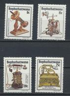 °°° BOPHUTHATSWANA - Y&T N°92/95 - 1982 MNH °°° - Bophuthatswana
