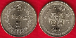 Taiwan 50 Yuan / New Dollars 1992 Y#554 UNC - Taiwán