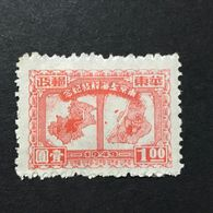 ◆◆◆CHINA  1949   Liberation Of Shanghai And Nanking.   $1   NEW   AA1649 - Western-China 1949-50