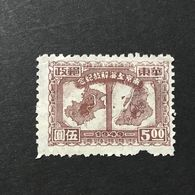 ◆◆◆CHINA  1949   Liberation Of Shanghai And Nanking.   $5   NEW   AA1655 - Western-China 1949-50