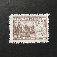 ◆◆◆CHINA  1949  Mao, Soldiers, Map   $5   NEW   AA1662 - Western-China 1949-50