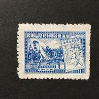 ◆◆◆CHINA  1949  Mao, Soldiers, Map   $18   NEW   AA1664 - Western-China 1949-50