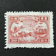 ◆◆◆CHINA  1949  Transportation And Tower    $3   NEW   AA1665 - Western-China 1949-50