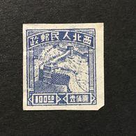 ◆◆◆CHINA  1949  Great  Wall  $100  NEW   AA1666 - Western-China 1949-50