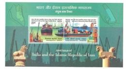 India MNH 2018, MS India Iran Joint Issue, Port Of Chabahar & Deedayal. Ship, Crane, Transport, Lion Pillar - Nuevos