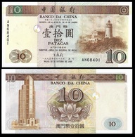 Macau P90, 10 Paticas, Guia Lighthouse / Banco Da China, Lotus, UNC 1995 $15 CV - Macau