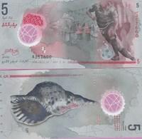 Maldives P-A26, 5 Rufiyaa, Soccer Players / Seashell, UV Image POLYMER UNC - Maldives