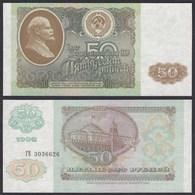 Russland - Russia - USSR - 50 Rubles 1992 UNC (1) Pick 247   (23868 - Russland