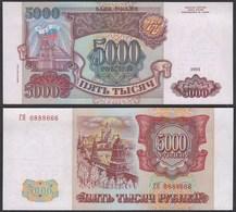 Russland - Russia 5000 5.000 Rubel 1993 (1994) Pick 258b UNC (1)  (23871 - Russland