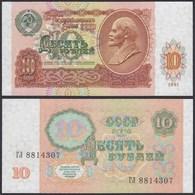 Russland - Russia - USSR - 10 Rubles 1991 UNC (1) Pick 240a   (23867 - Russland