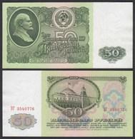Russland - Russia  50 Rubles 1961 UNC (1) Pick 235   (23869 - Russland