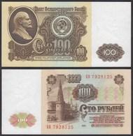 Russland - Russia  100 Rubles 1961 UNC (1) Pick 236a  (23870 - Russland