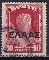 CRETE 1909 /1910 Rural Cancellation 29 (ΣΠΗΛΙ) On Cretan State 10 L. Red Overprinted With Large ELLAS Vl. 81 - Kreta