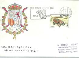 POSTMARKET  ESPAÑA  1981  ZAMORA - Ajedrez