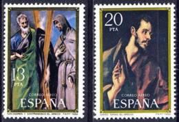 España. Spain. 1982. Homenaje A El Greco - 1981-90 Nuevos & Fijasellos
