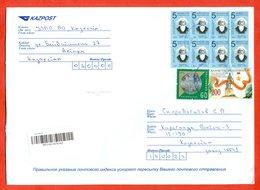 Kazakhstan 2019.  Registered Envelope Past The Mail. - Kazakhstan