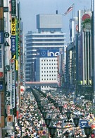 TOKYO-GINZA- - Tokyo