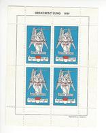 BLOC NEUF ** ARMEE SUISSE AVIATION FELDPOST WEIHNACHTEN WW2 VIGNETTE ERINNOPHILIE Cinderella Stamp /FREE SHIP. R - Military Post