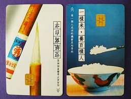 Singapore Phonecard Singtel Chip Chinese Idioms - Singapore