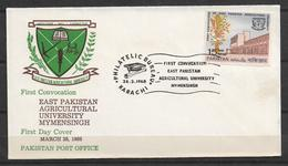 PAKISTAN FDC 1968 EAST PAKISTAN AGRICULTURE UNIVERSITY - Pakistan