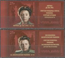 Russia, 2019, Mi. 2671-72, The 100th Anniv. Of Domestic Foreign Intelligence Service, MNH - Ungebraucht