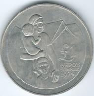 Cyprus - 1976 - 1 Pound - 2nd Anniversary Of Turkish Invasion Of Northern Cyprus - KM46 - Zypern