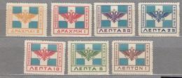 GREECE EPIRUS 1914 MH(*) Mi 9-15 #24343 - Neufs