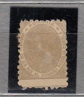 ROMANIA 1891 MH(*) No Gum Mi 94 #24346 - 1881-1918: Charles Ier