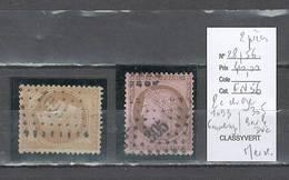 France  Obliteration  Petit Chiffre Du  Gros Chiffre 1093 Et 305 - Commercy Et Bar Le Duc  Dans La Meuse - Marcophilie (Timbres Détachés)