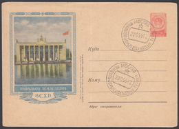 CHESS, USSR ENVELOPE With SPECIAL PRINT For The WORLD CHESS TOUNAMENT In MOSCOW'1955 - Altri