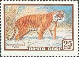 MINT STAMPS USSR - Fauna Of USSR  -  1959 - 1923-1991 USSR