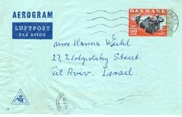 Danmark-Israel 1970 Mailed Air Letter / Aerogramme Michel#LF 21 I - Postal Stationery