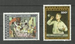 Gabon Poste Aérienne N°252, 253 Neufs** Cote 8.35 Euros - Gabón (1960-...)