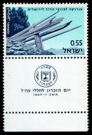 "1967Israel386'Monument Of Those Who Broke Through To Jerusalem"" - Nuevos (con Tab)"